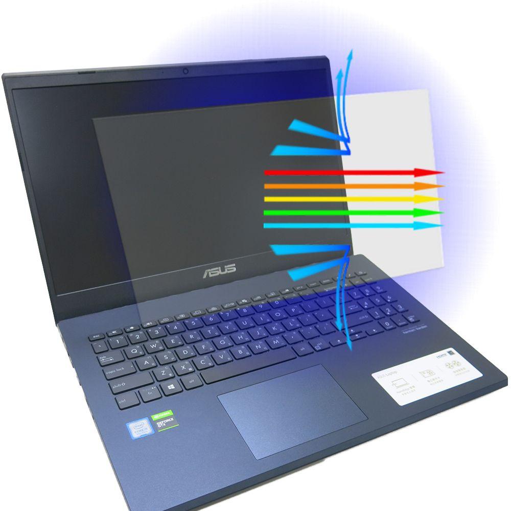 【Ezstick】ASUS F571 F571GD 防藍光螢幕貼 抗藍光 (可選鏡面或霧面)