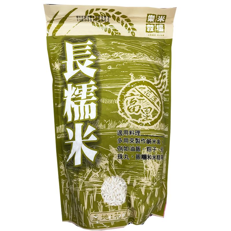 樂米穀場-花蓮富里長糯米800g