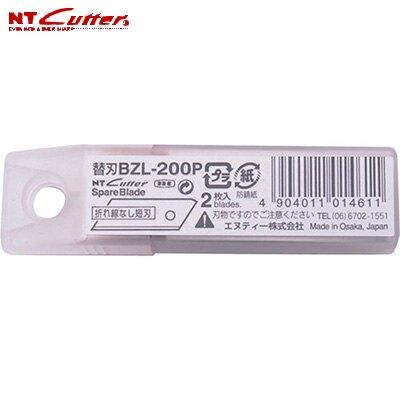 618購物節NT  BZL-200P  L型無折線短刀片  -2片入 / 盒