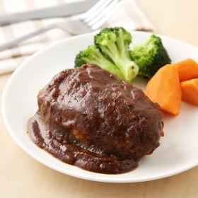 【福袋】山晃食品 福袋 黒毛和牛と黒豚の煮込みハンバーグ