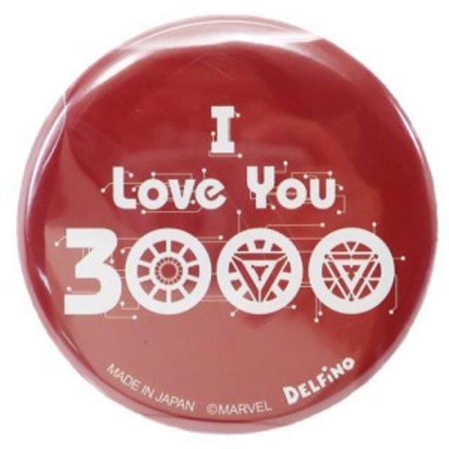 アベンジャーズ 缶バッジ 56mm カンバッジ LOVE3000 B マーベル MARVEL ミニバッジ キャラクター グッズ メール便可