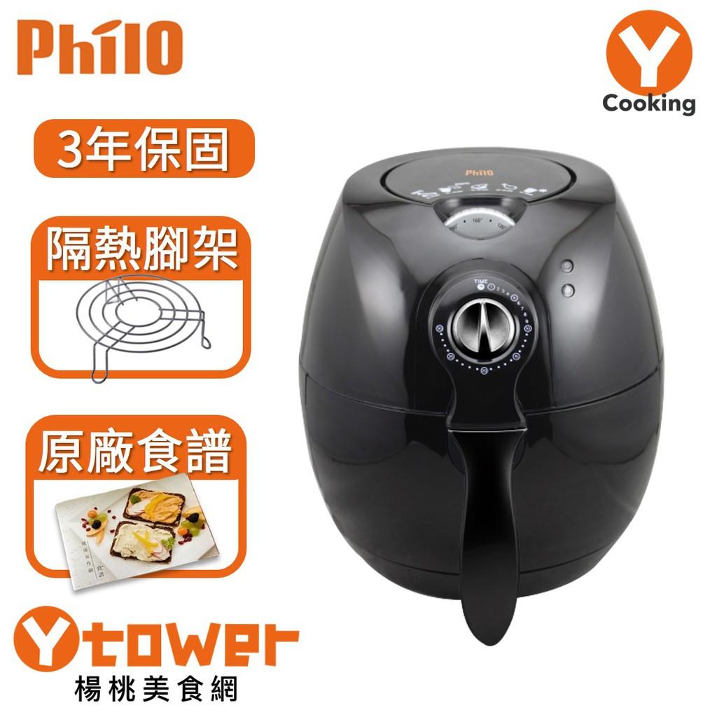 【飛樂Philo】 全新第四代智慧型溫控健康氣炸鍋EC-106【楊桃美食網】