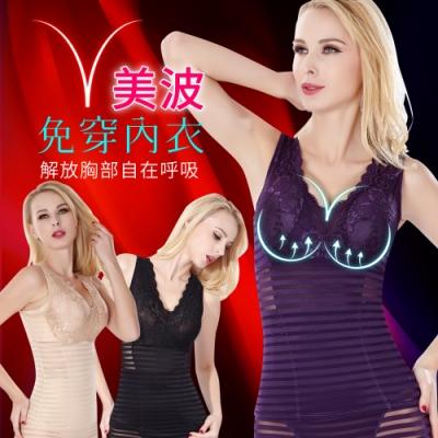 【Yi-sheng】輕薄纖塑勻體性感繃帶衣(黛186*超值3件)