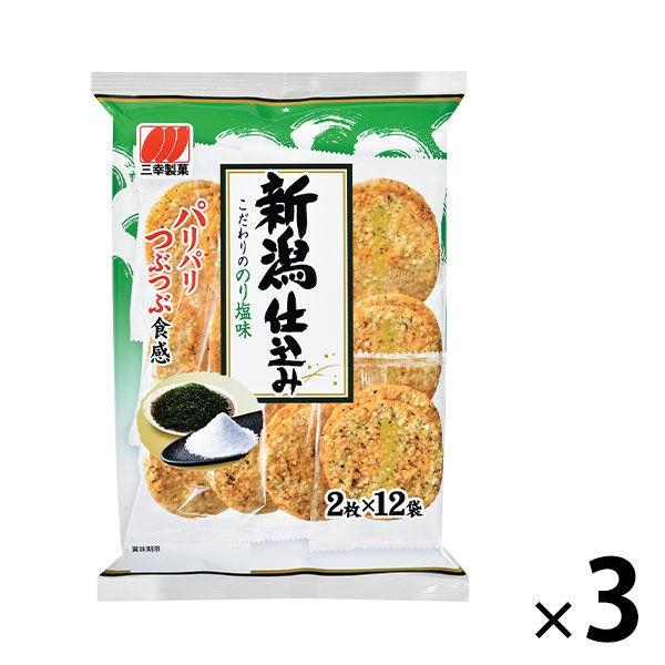 三幸製菓 新潟海苔鹽仙貝 3入裝 J096140