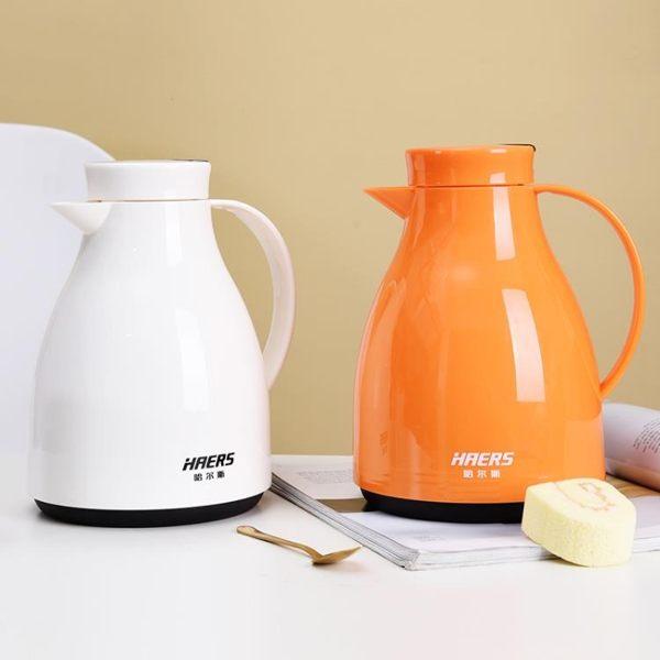 保溫壺哈爾斯保溫壺家用簡約保溫水壺大容量熱水瓶暖瓶玻璃內膽保溫水瓶 美物居家