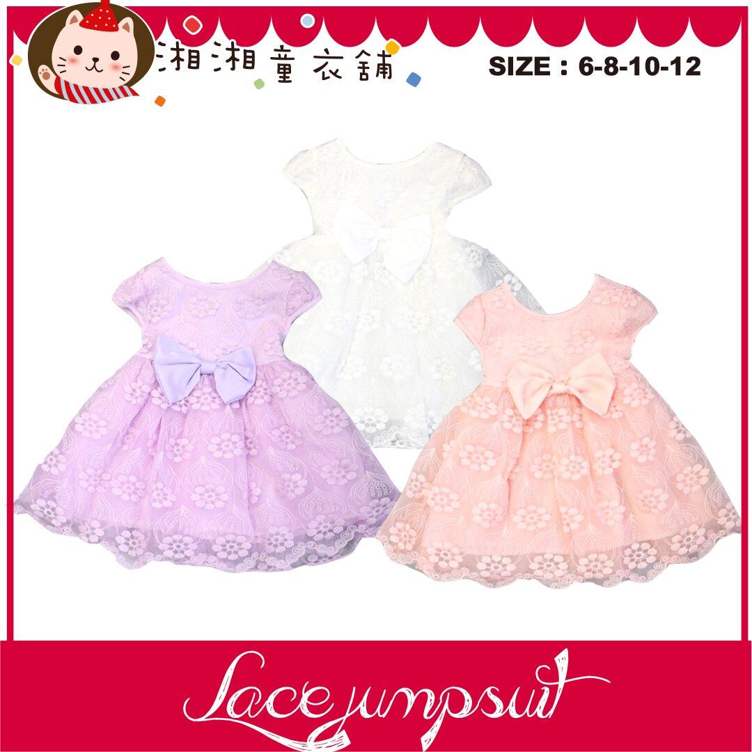【H0619】女童蕾絲連衣裙 可愛女寶寶蝴蝶結童裙 全棉拼接蕾絲 公主裙