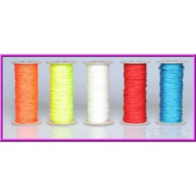 RFストリングス 2.5m 32499264-5 色&タイプ:ホワイト・1.3