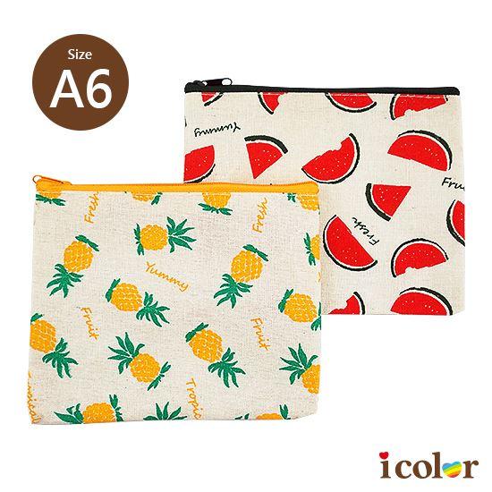 水果A6拉鍊文件袋 收納袋
