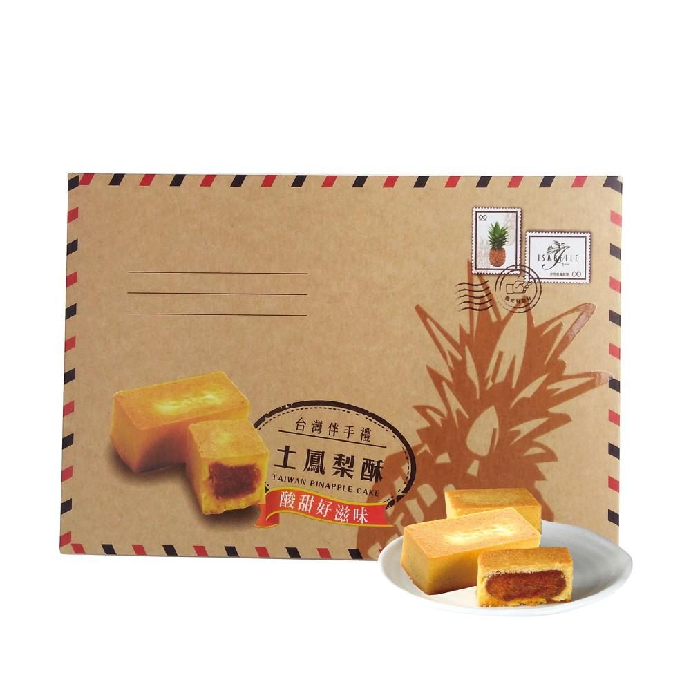 【伊莎貝爾_數位烘焙體驗館】郵件版土鳳梨酥禮盒 (8入)