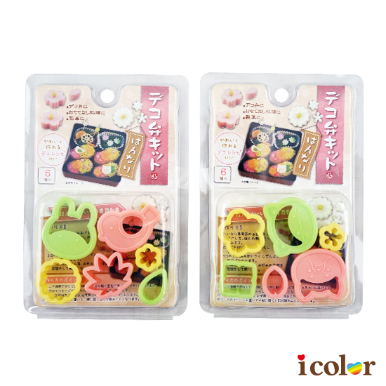 可愛動物彩色料理/餅乾模型