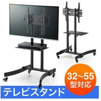 アウトレット テレビスタンド(32型〜55型・液晶・ディスプレイ・モニター・タワー)out-EEX-TVS002 返品・交換不可