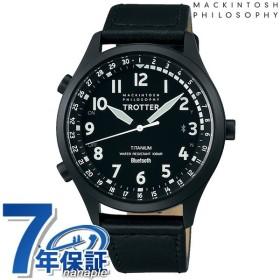 マッキントッシュ フィロソフィー メンズ 腕時計 トロッター Bluetooth FCZB997 MACKINTOSH オールブラック×ホワイト