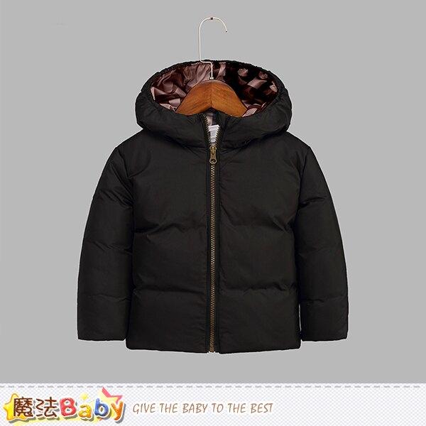 羽絨外套 兒童輕量加厚極暖80%羽絨外套 魔法Baby~k60462