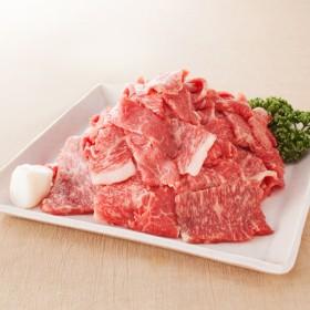 【福袋】肉の大橋亭 福袋 国産黒毛和牛 モモ・肩切り落とし