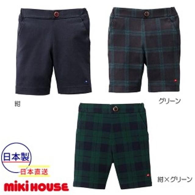 ミキハウス mikihouse Mプチカー ハーフパンツ(6分丈)(80cm・90cm)
