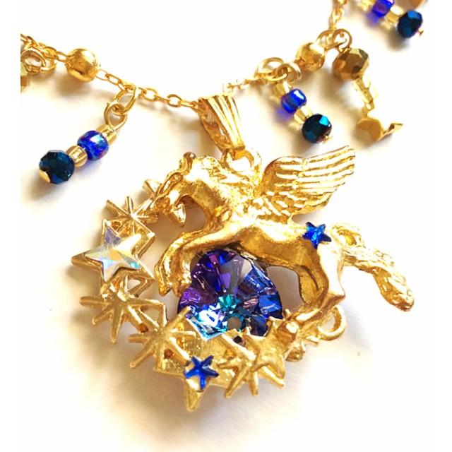 ペガサスの星わたりネックレス ブルーサファイア大粒スワロフスキー ゴールドで豪華なのでプレゼントにもどうぞ!