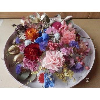 フラワーパーツBLUGRA インスタ映え花材 クラフト素材0026