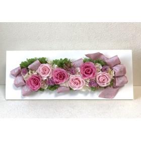 ピンクローズの横長アレンジ♪桃バラプリザーブドフラワー母の日花ブリザードフラワー結婚式誕生日プリザ薔薇プレゼント誕生日バラギフト花器サプライズ結婚祝い退職祝い卒業祝いリボン