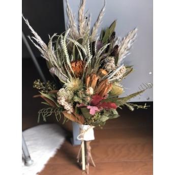 パンパスグラスとバンクシア フォルモサの秋色ブーケ