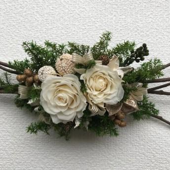 プリザーブドフラワースワッグ*薔薇、ヒムロスギ*木の実*小枝*クリスマス*お正月