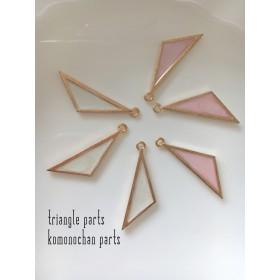 三角チャームMIX6個セット