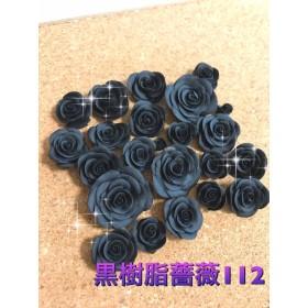 樹脂薔薇 デコパーツ(^^)112番