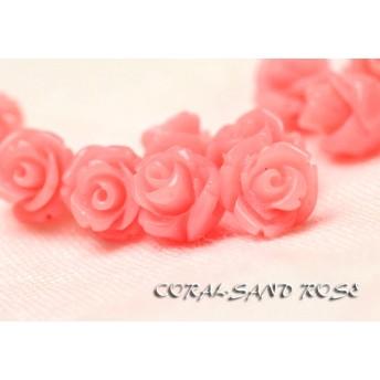 【8mm8個】珊瑚の粉で作った薔薇ビーズ《2》チェリーピンク