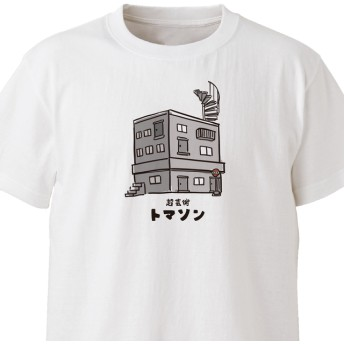 超芸術トマソン【ホワイト】ekot Tシャツ 5.6オンスイラスト:タカ(笹川ラメ子)
