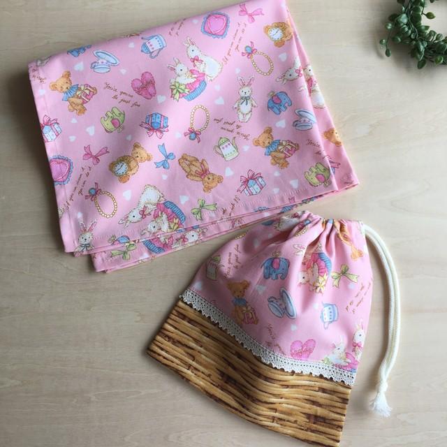 大きめランチョンマットと給食袋のセット トイボックス ピンク
