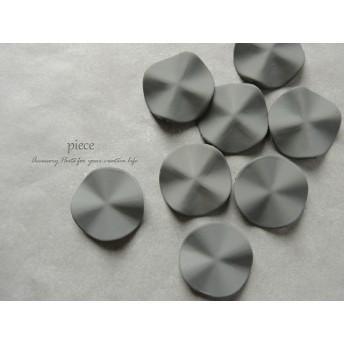 8個* ひらひら ウェーブパーツ コインビーズ マットグレー import beads BDS-ACR-1813