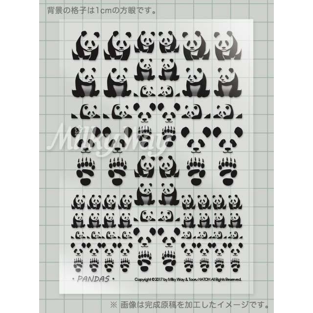 「ジャイアントパンダ」レジン封入用シート