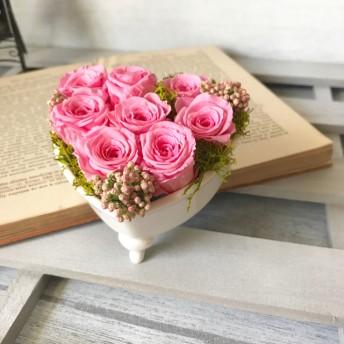 **ハート形アレンジMarylise(マリーズ)ピンク ホワイトデーフラワーギフト ひな祭りプリザーブドフラワー 結婚祝い 誕生日プレゼント ウエディング