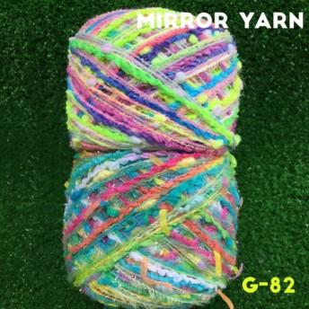 毛糸引き揃え糸セットG-82