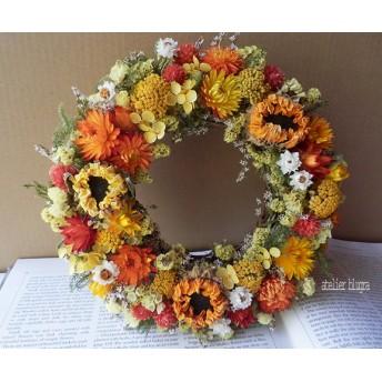 八ヶ岳〜YellowWreath Ver.5