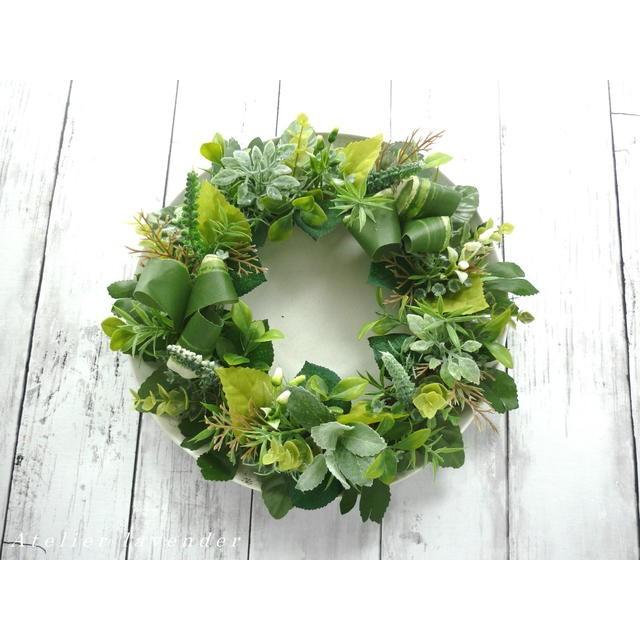 グリーンたっぷり Wild Green Wreath (28cm)結婚 新築祝い 誕生日 プレゼントにも