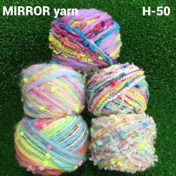 毛糸 引き揃え糸セットH-50