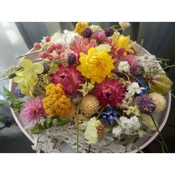 フラワーパーツBLUGRA インスタ映え花材 0158クラフト素材