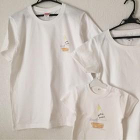 ☆ご予約☆ヨットの親子Tシャツ
