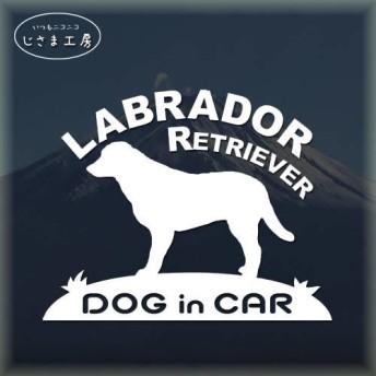 ラブラドールレトリバーの白色ステッカードッグインカ―(色変更可です)