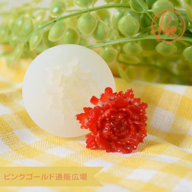 (sm-64)シリコンモールド フラワー 花型 レジン 型 ソフトモールド ハンドメイド パーツ
