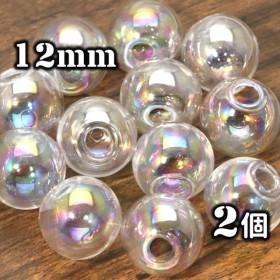【A449】 送料無料 [2個] ガラスドーム シャボン玉・オーロラカラー 12mm
