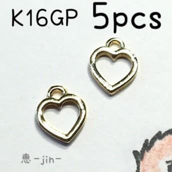 (5個)k16gp製オープンハートミニチャーム