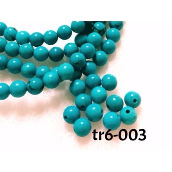 tr6-03 天然石ラウンドビーズ 6mm ターコイズ ミディアムターコイズ 12ケ