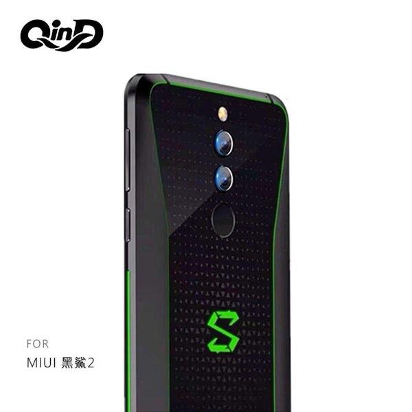 【愛瘋潮】99免運 QinD MIUI 黑鯊2 鏡頭玻璃貼(兩片裝) 鏡頭保護貼 硬度9H