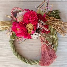 【お正月飾り】ローズピンクの華やかなしめ縄「結」