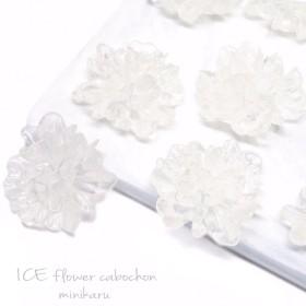 サマーアクセサリーに ️10pcs) ICE flower cabochon
