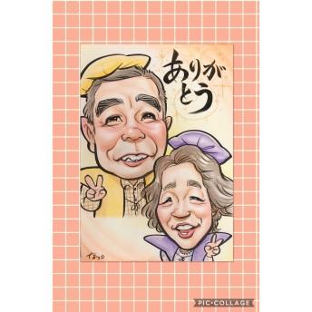 還暦・喜寿・傘寿〜長寿祝い*
