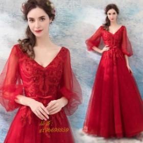 ロングドレス ワイン赤 Aラインドレス お洒落 チュール袖 結婚式ドレス 二次会 パーティドレス 40代 パフスリーブ お呼ばれドレス 30代