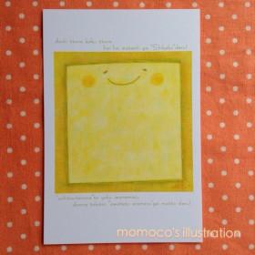 『しかくさん』 post card /2枚セット