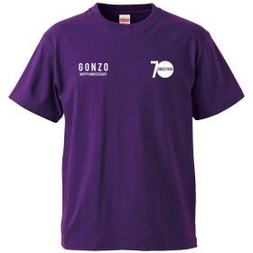 【名入れ、メッセージプリント、オリジナルTシャツ】古希祝い紫色Tシャツ 古希祝いハッピーアニバーサリー(プレゼントラッピング付)(Lサイズ)クリエイティcre80古希